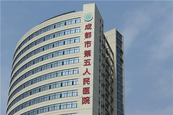 成都第五人民医院-医院标识系统