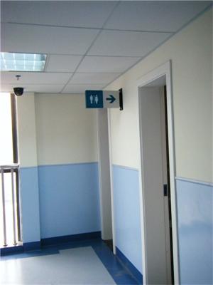 363医院-医院标识系统