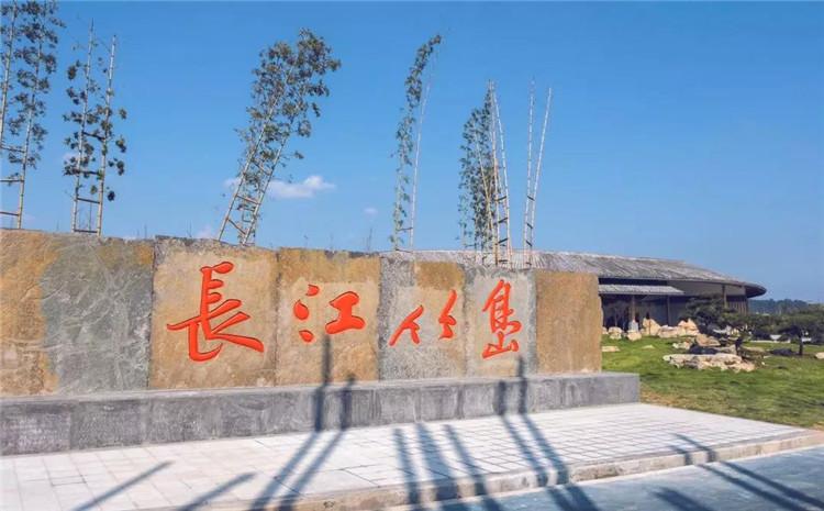 江安城市生态湿地公园景区标识系统