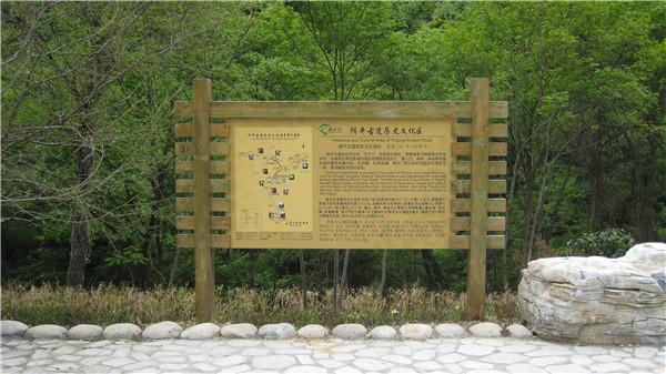 唐家河-景区标识系统