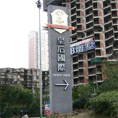 成都皇后国际公寓